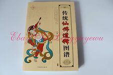 Chinese painting Traditional Bodhisattva Buddha sketch Reference Tattoo book art