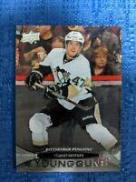 NHL UPPER DECK 2011/12 YOUNG GUN SIMON DESPRES #493