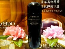 SHISEID FUTURE SOLUTION LX Concentrated Balancing Softener ◆☾25ml☽◆✰☾Brand New☽✰