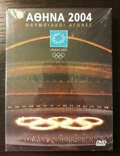 ATHENS 2004 OLYMPIC GAMES (sealed) COMMEMORATIVE DVD's Collection 4pcs