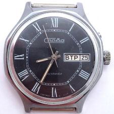 Vintage Soviet SLAVA Mechanical watch, Day & Date, USSR 80s VGC *US SELLER* #719