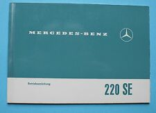 Mercedes W111 220 SE  Betriebsanleitung  Bedienungsanleitung 1963
