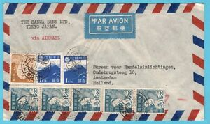 JAPAN air cover 1949 Tokyo to Netherlands