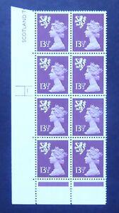 GB REGIONAL: SCOTLAND SG S34 MACHIN 13½p :: CYL BLOCK 1 :: MNH