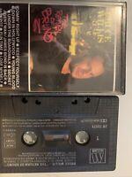 Bruce Willis : The Return Of Bruno : Vintage Tape Cassette Album From 1987