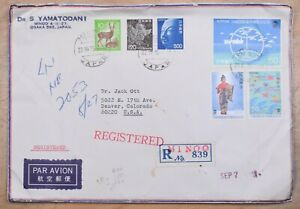 Mayfaristamps Japan 1975 Mingo to Us Registered Airmail Cover wwp10631
