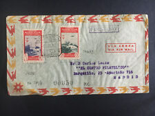 1948 Spanish Morocco First Day Cover to madrid Spain Airmail Fdc