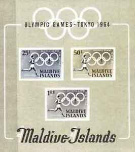 Timbres Sports JO Maldives BF2 ** (56687U)