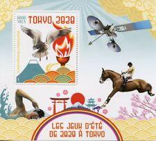 Madagascar 2017 neuf sans charnière Tokyo Jeux olympiques d'été de 2020 Natation chevaux 1 V S/S timbres