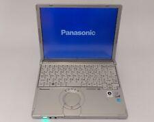 Panasonic Toughbook CF-T8  2GB 120GB WIFI windows 7 pro TOUCHSCREEN