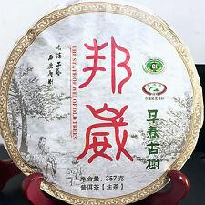 2014yr Yunnan  Banwai Early Spring Old Trees Pu'er Tea Raw/Sheng Tea 357g/Cake