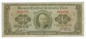 Costa Rica P-223a 50 Colons 1955 circulated