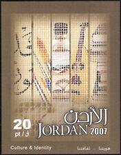 Jordan 2007 CULTURA/MUSICA/Libri/scrittura/Letteratura/LIUTO/ARTE HUNGARIAN M/S (n35848a)