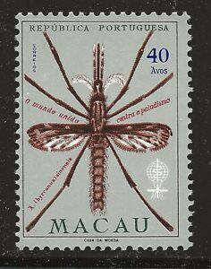 Macau Scott #400, Single 1962 Complete Set FVF MNH