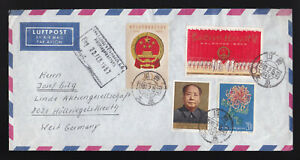 CHINA PRC STAMP COVER TAIYUAN - HOLLRIEGELSKREUTH WEST GERMANY 1967