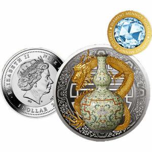 """Qianlong """"Wanshou Lianyan""""  Most Expensive Vase II ⭐Proof Silver Coin Niue 2018⭐"""