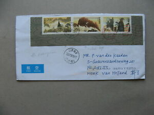 CHINA, cover to the Netherlands 2007, part of S/S UPU-congress Beijng, Haungshan