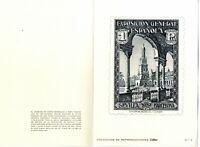 Grabado reproduccion del sello España 1929 Exposición Sevilla Barcelona 1 peseta