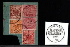 1894 German Offices in China - 5 German Stamps - Shanghai Cancels - Kaiserlich