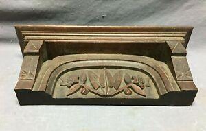 "Antique Hardwood Small 17"" Wall Clock Shelf Old Decorative Carved VTG 785-21B"