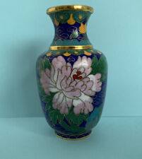 Chinese Enamel Cloisonne Floral Small Vase Vintage 4� Tall Made In China 🇨🇳