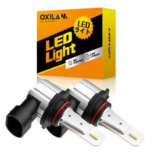 OXILAM 9006 Fog Light LED Driving Bulb DRL Light 6500K White Super Bright 2000LM