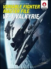 New Macross Art Book Variable Fighter Master File VF-1 VALKYRIE Vol.2 From JAPAN