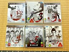 PS3 YAKUZA 1&2 3 4 5 6 Kenzan! End of Complete set SEGA Ryu ga Gotoku Japanese