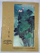 The Paintings and Calligraphy of Chang Dai-Chien, Vol. 2, 1982