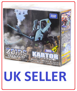 **UK Seller** Zoids KABTOR (ZW03) - Official Takara Tomy - Toy Figure NEW BOXED