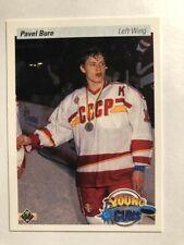 Pavel Bure 1990/91 Upper Deck #526 Young Guns Rookie Card