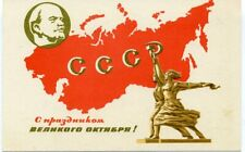 1968 LENIN USSR Map Glory to October revolution!  Russian Unposted postcard