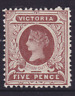 """VICTORIA EARLY 1901 5d Brown QV """"POSTAGE"""" MINT/MH SG 391 (HL339)"""