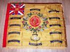 88th Regiment of Foot Connaught Rangers regimental colours flag