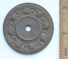 Antique Bronze Brass Ornament Decoration (JUL03)