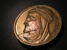 1931 MEDAL FRANCE EXPOSITION COLONIALE AFRIQUE AFRICA VERY NICE PATINA