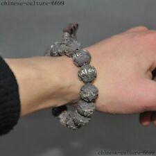 95g Tibet pure silver Om Mani Mantra Scripture bead statue amulet Bracelet
