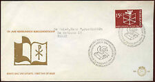 Netherlands 1964 Bible Society FDC First Day Cover #C27171