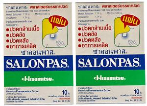 2 x 10 Pcs. Salonpas Effective Aches Pain Relief Patch Plaster Neck Shoulders