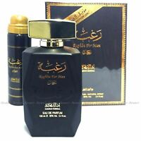 Raghba For Man by Lattafa Ragba Halal Attar EDP Spray Perfume 100ml +Deodorant
