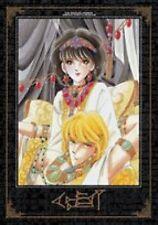 Red River Anatolia Story Mangak Chie Shinohara Manga Art Book