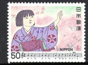 Japan 1980, Cherry Blossom song, Sakura. C838, SG 1562, mlh.