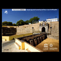 "Portugal 2014 - UNESCO World Heritage ""Town of Elvas"" Architecture - Sc 3622 MNH"