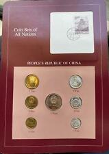 Coin Sets Of All Nations People's Republic of China 1981&1982