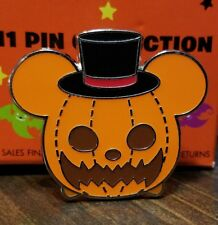 Disney Pin 2017 Halloween Mickey Mouse Tsum Tsum Mystery HKDL  FREE SHIPPING