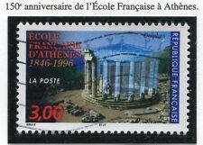TIMBRE FRANCE OBLITERE N° 3037 ECOLE ATHENES / Photo non contractuelle