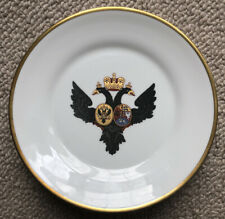 REPRODUCTION OF IMP. RUSSIA Armorial Platter From GRAND DUKE PAVEL BERLIN SEVICE