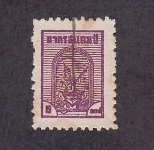 Thailand Bft 51 used 1944 5s Revenue, rough perf 11