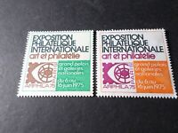 FRANCE, LOT 2 VIGNETTES EXPOSITION ARPHILA 1975, ART/PHILATELIE, neuf**, VF MNH