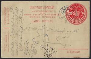 SYRIA 1914 SHAM DAMAS 3 C&W 40 TYING 20 PARAS OTTOMAN POSTAL CARD TO MADIA